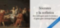 Curso online filosofia socrates.png