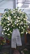 Trauerkranz Wildblüte Begräbnis Blumen Gunskirchen
