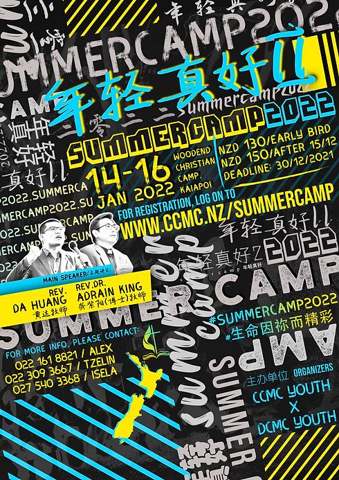 2022 camp.png