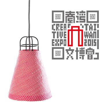 Creative Expo, Taiwan