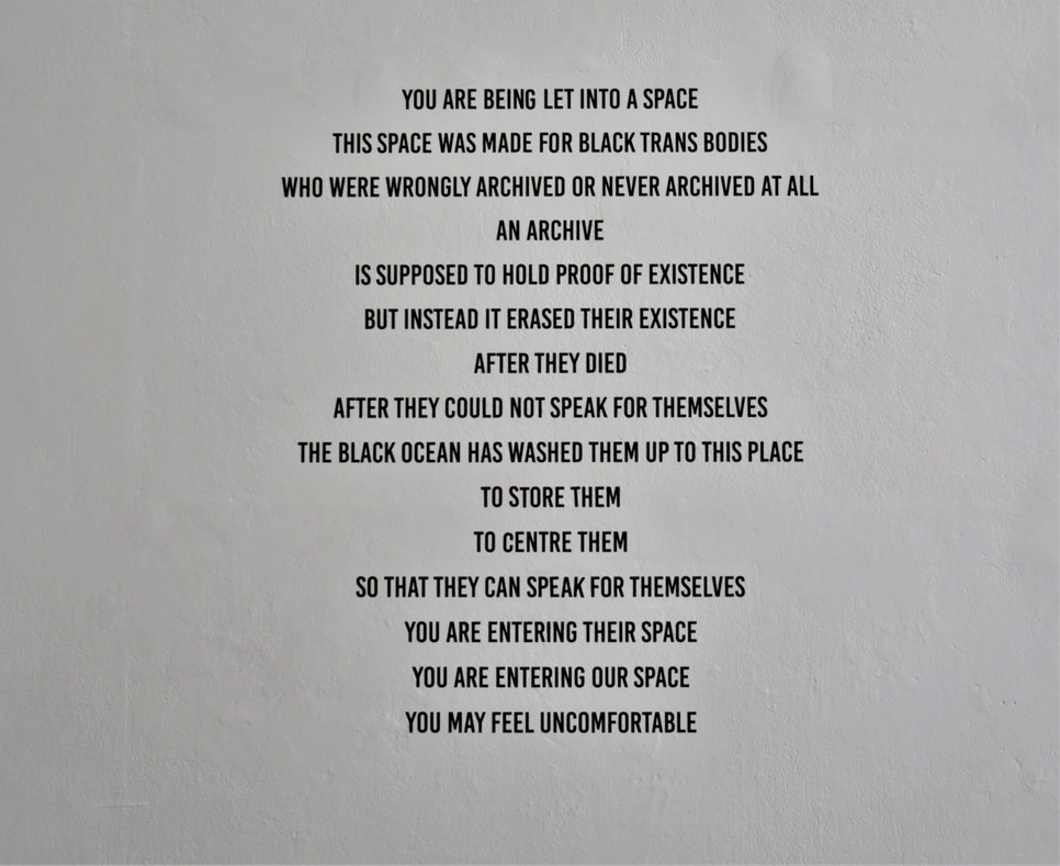You Are Being Let Into A Space