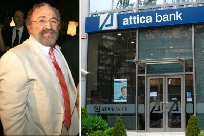 Μήνυση κατά της Τράπεζας Αττικής από την ΤτΕ για τα 39 δάνεια «αέρα» στις εταιρίες Καλογρίτσα