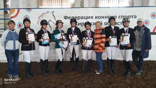 КСК «Радужный» - Кировская область впервые принимает этап MAXIMA PARK 2019