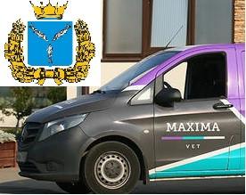 Мобильный конный госпиталь MAXIMA VET