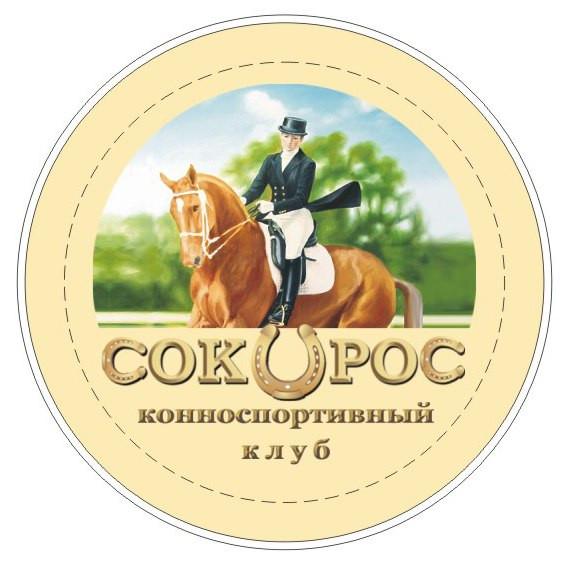 КСК Сокорос