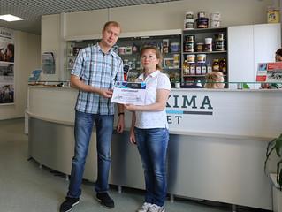 Вручение сертификата MAXIMA VET Элле Ивановой!