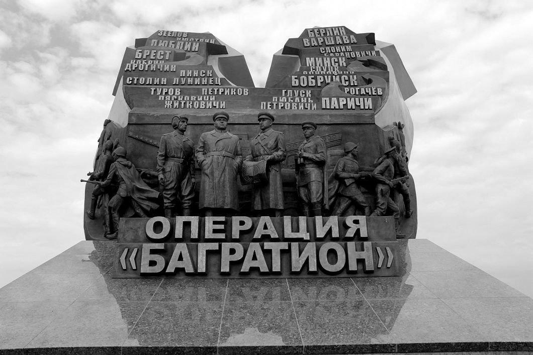 РЦОПКСиК Ратомка, респ.Беларусь