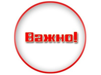 федерация конного спорта России