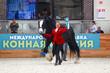 13-15 сентября 2019: 5-ая международная конная выставка Конная Россия