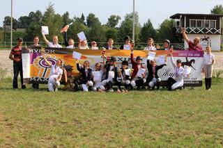 Эстафету Кубка «MAXIMA PARK» принимает Брянская область