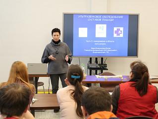В MAXIMA VET завершился семинар по УЗД.
