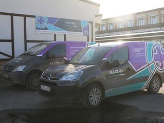 Мобильный КОННЫЙ госпиталь клиники MAXIMA VET в вашем регионе! Скидки и акции.
