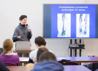 В клинике Maxima Vet прошёл семинар «УЗИ сухожильно-связочных структур области пясти/плюсны лошади»