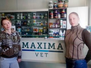 16 апреля: последняя группа ветеринарных врачей завершила стажировку в Maxima Vet.