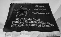 Раменский ипподром, Московская обл.