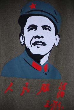 Obamao close up.JPG