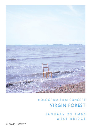HOLOGRAM FILM CONCERT <VIRGIN FOREST>