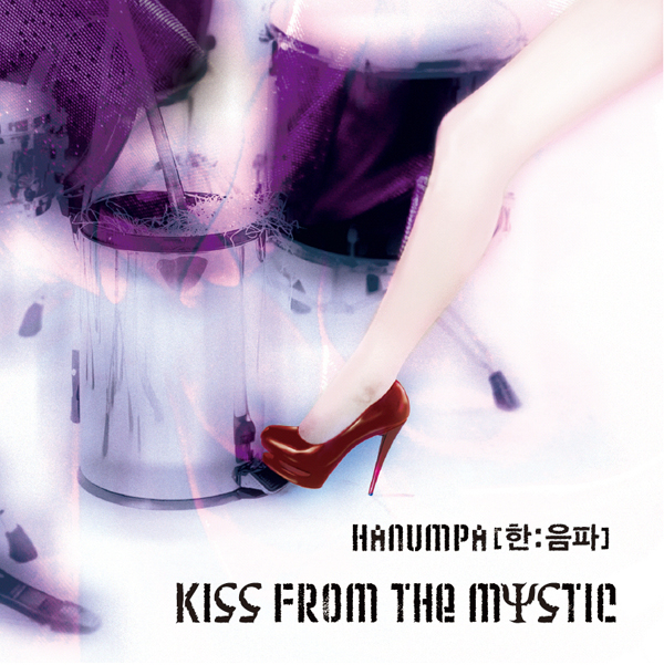 KISS FROM THE MYSTIC