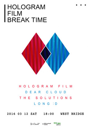 HOLOGRAM FILM CONCERT <BREAK TIME>