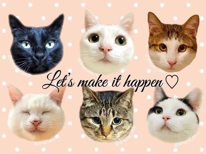 let's make it happen.jpg