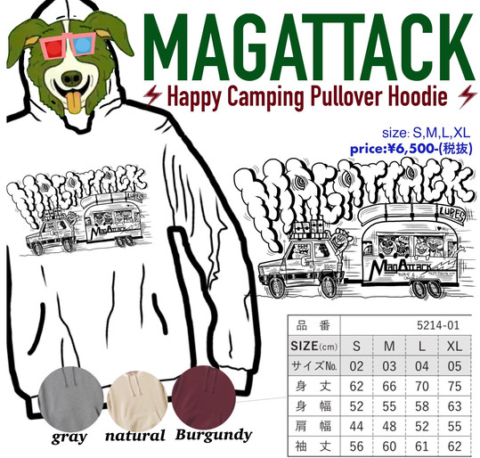 HAPPY CAMPING PULLOVER HOODIE