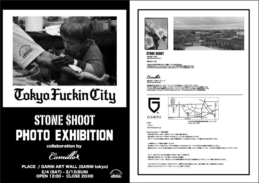 TFC-flyer