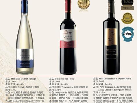 葡萄酒研究