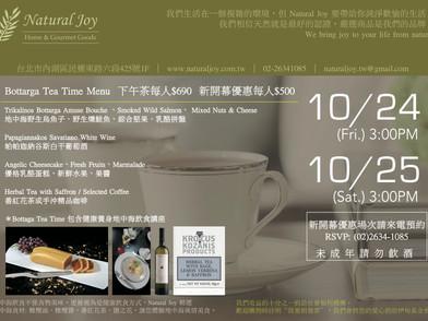 Bottarga Tea Time 下午茶新開幕優惠每人$500!