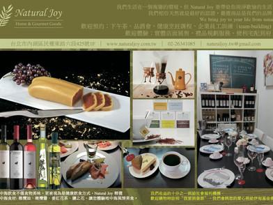 預約屬於你的Natural Joy下午茶!