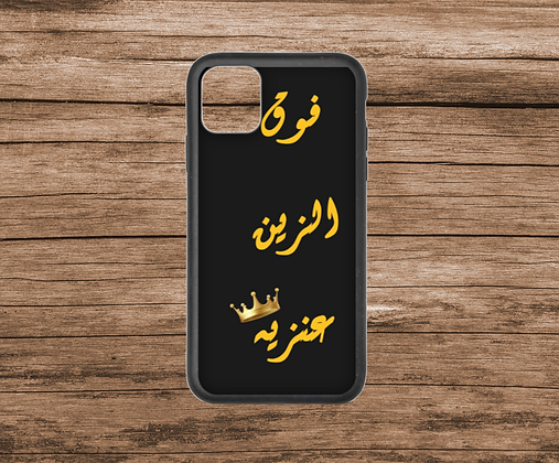 Inizia iPhone 11 Phone Case