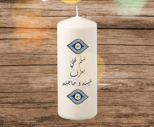 Arab Monthly Candle Box