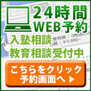fronthaikei_green.png