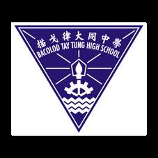 Bacolod Taytung School