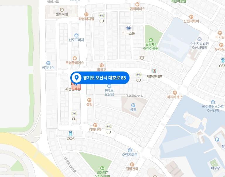 오산 마사지 구인구직 지도