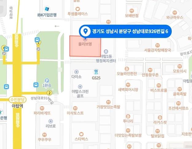 성남 마사지 구인구직 지도