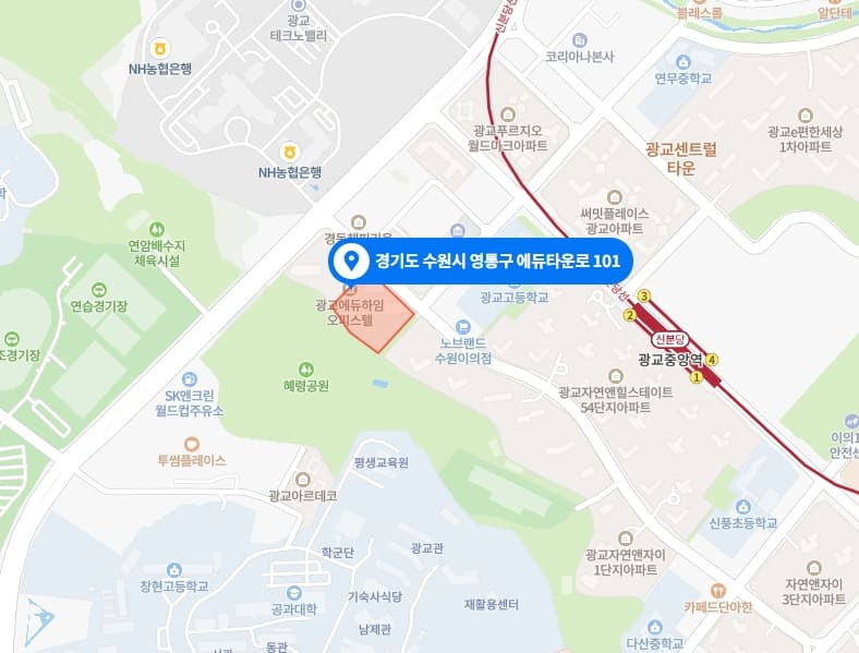 광교 마사지 구인구직 지도