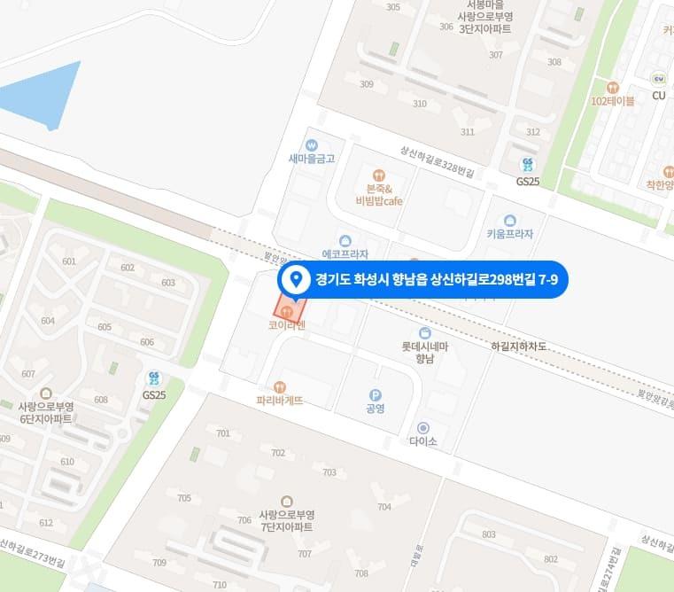 향남 마사지 구인구직 지도
