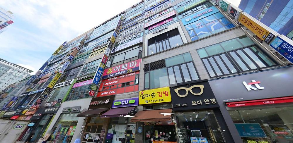 성남 마사지 구인구직 건물