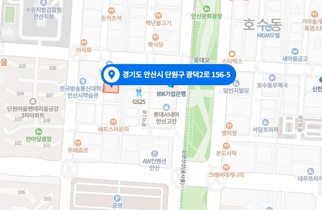 안산 마사지 구인구직 지도