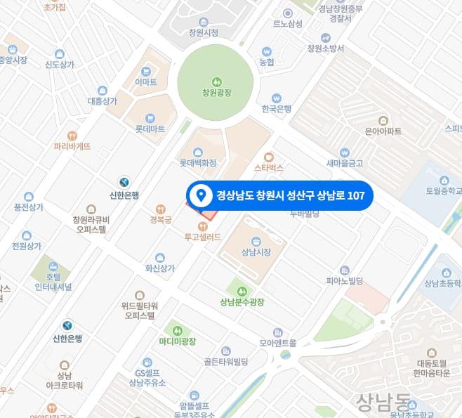 창원 마사지 구인구직 지도