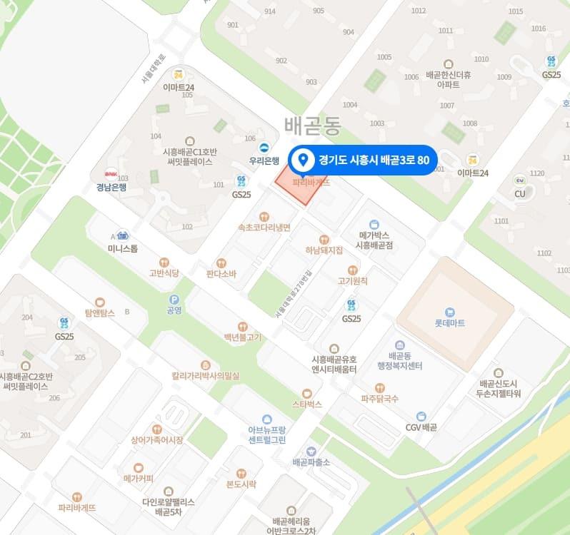 시흥 마사지 구인구직 지도