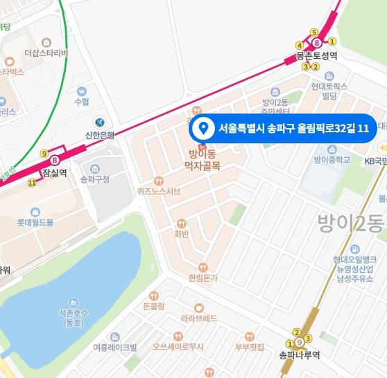 송파 마사지 구인구직 지도
