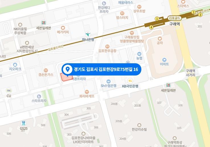 김포 마사지 구인구직 지도