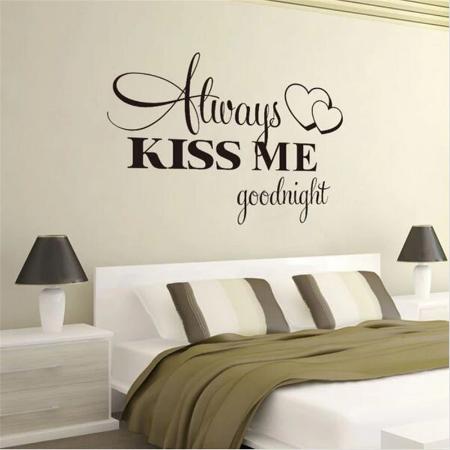 always kiss me beautiful line vinyl decales