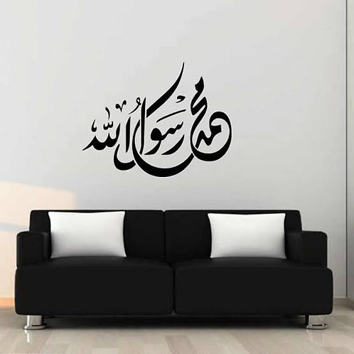 Allah sign vinyl decal for cars and walls