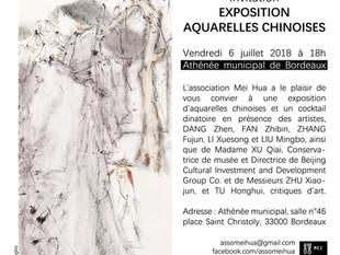 Exposition d'aquarelles chinoises le 6 juillet !!