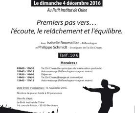 Stage d'initiation au TAI CHI CHUAN et à l'AUTO-MASSAGE le dimanche 4 décembre 2016