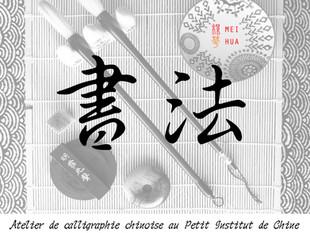 ATELIER DE CALLIGRAPHIE CHINOISE !!!
