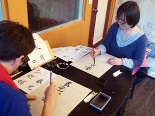 Stage de calligraphie le samedi 4 mars