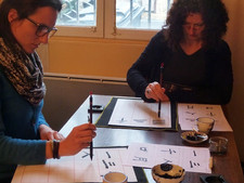 6 ateliers de calligraphie chinoise en juin !!